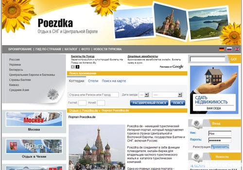 ru.poezdka.de