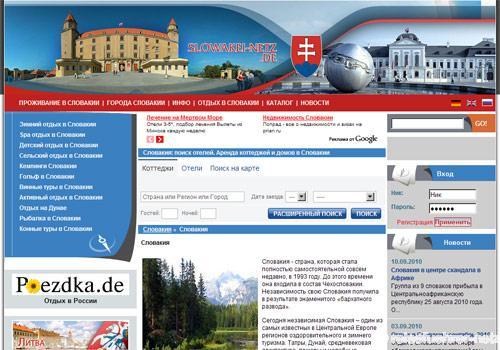 ru.slowakei-netz.de