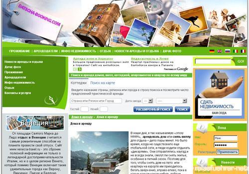 www.datscha-booking.com