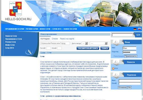 www.hello-sochi.ru