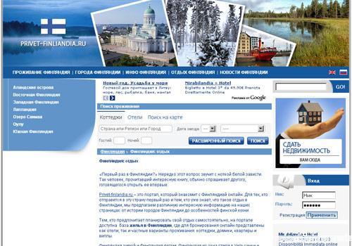 www.privet-finliandia.ru
