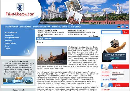www.privet-moscow.com